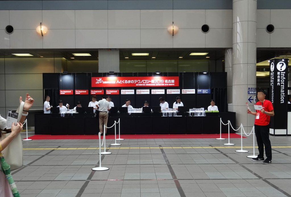 人 と くるま の テクノロジー 展 2019 名古屋