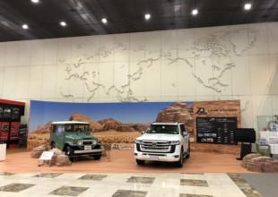 トヨタ自動車株式会社様 ランドクルーザー70周年企画展示が始まりました!